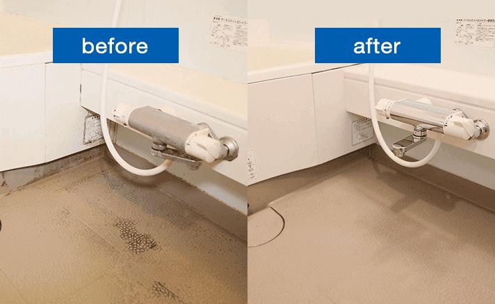 浴室の掃除前後の比較画像