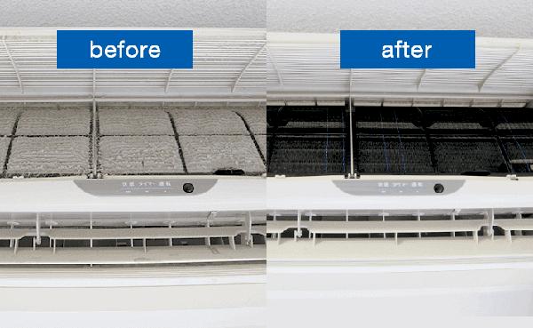 エアコンの掃除前後の比較画像