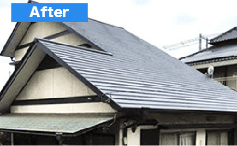 リフォーム後の屋根の画像